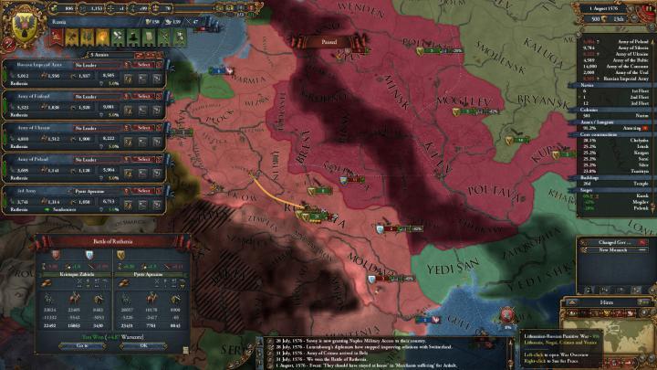 第4次リトアニア戦争の推移(1576年8月)