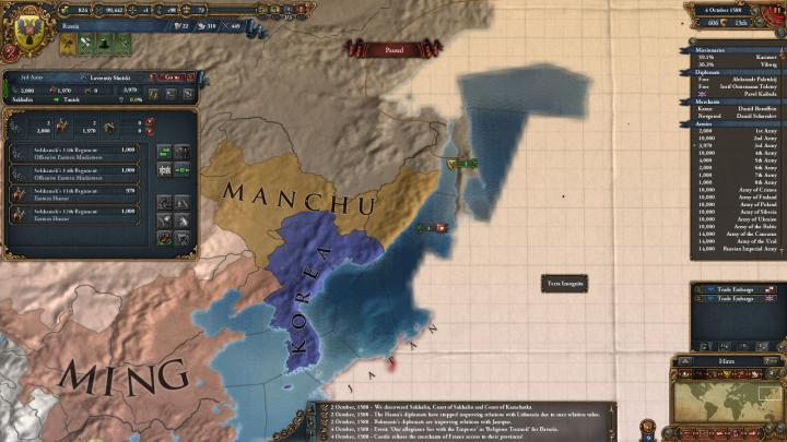 1588年、シベリア探検隊のサハリン到達