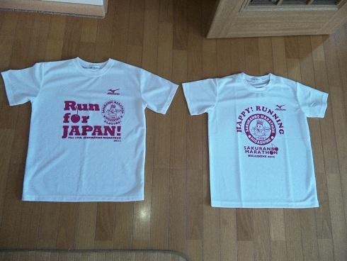 さくらんぼTシャツ2