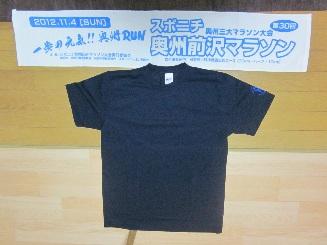 前沢マラソンTシャツ
