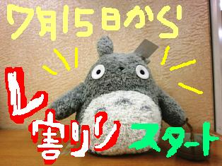 1_20120714174321.jpg