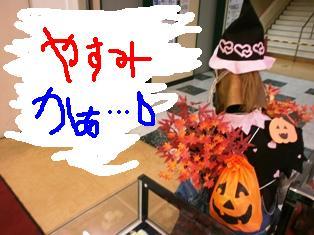 1_20120911172847.jpg