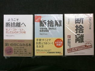 1_20120922164458.jpg