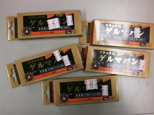 2_20121210144244.jpg