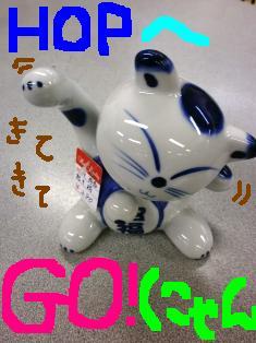 89_20120817173622.jpg