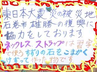 POP_20120723165259.jpg