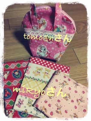IMG_2927_convert_20120907000742.jpg