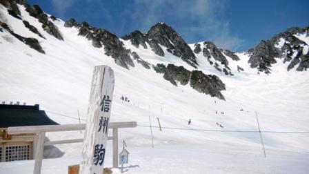 5月12日駒ヶ岳演奏会 003