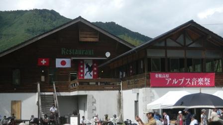 9月9日 乗鞍高原アルプス音楽祭 063