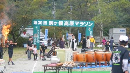 9月29日 駒ヶ根高原マラソン前夜祭 006