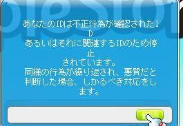 Maple120429_171444.jpg