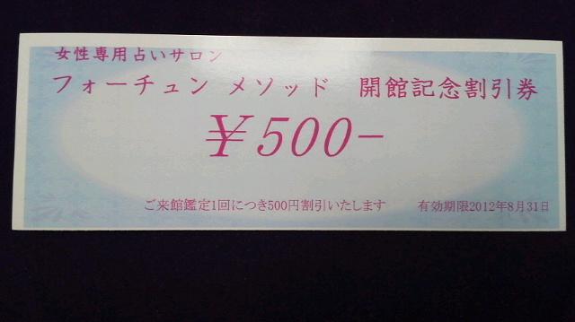 2012042911480001.jpg