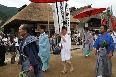 大内宿半夏祭り2012 001