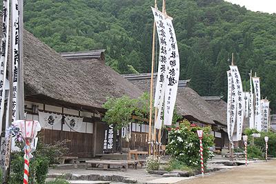 大内宿半夏祭り2012 053