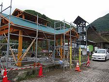 湯野上温泉駅と足湯 08