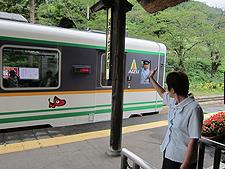 湯野上温泉駅と足湯 17