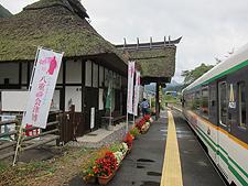 湯野上温泉駅と足湯 14