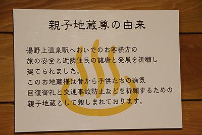 2012 10 09_7095