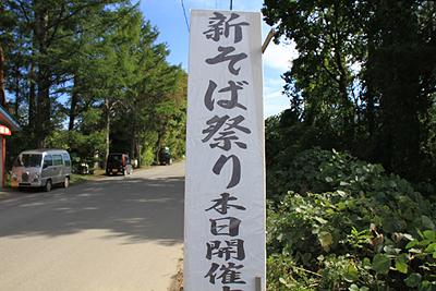 2012 10 14_7491