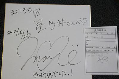 あどまちっく (4)