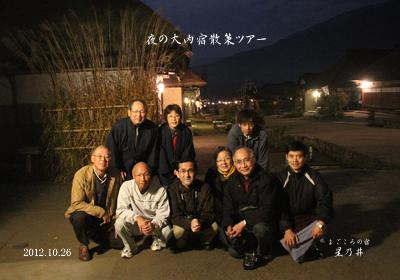 2012 10 26_8704_edited-1