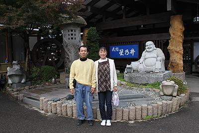 2012 10 29_9012