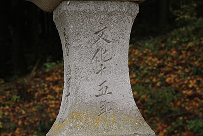 2012 11 16_0938