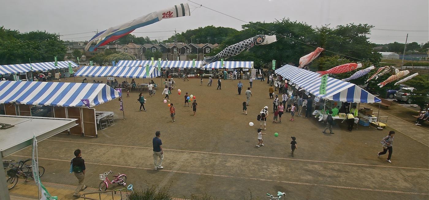 清瀬環境フェア3