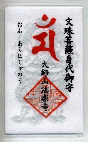 20140103001 (2)
