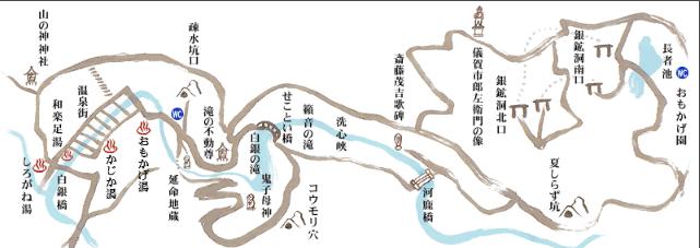 銀山温泉 散歩