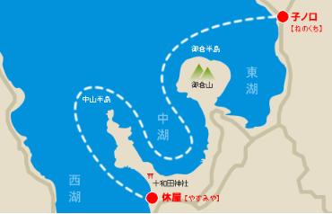 十和田湖 遊覧