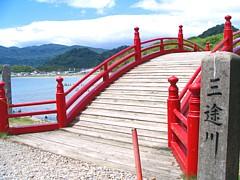 恐山3 太鼓橋