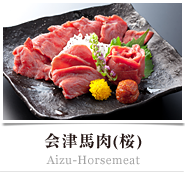 photo_horsemeat.png