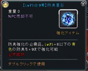 Shot00158.jpg