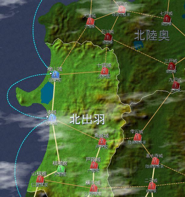 鳳山雑記帳FC2ブログ 2011年12月...