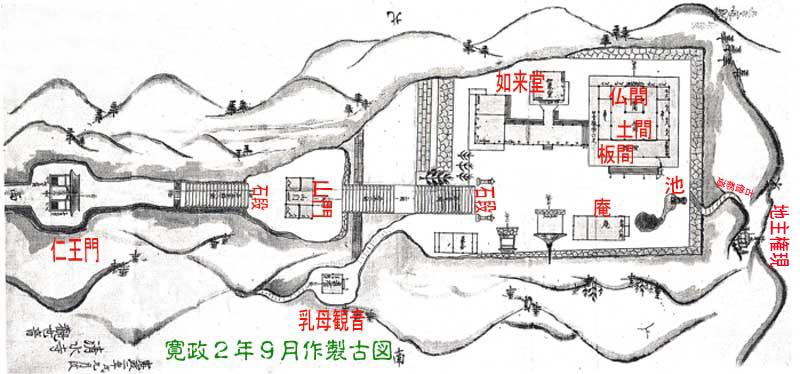 鳳山雑記帳FC2ブログ 2008年06月