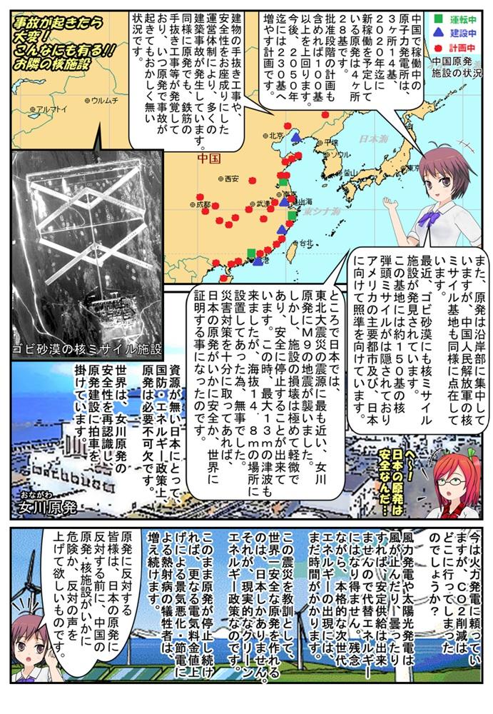 ヒロりん4_002