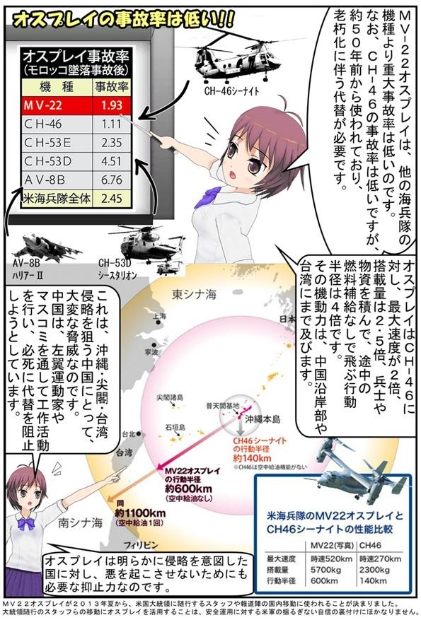 ヒロりん3C2_002