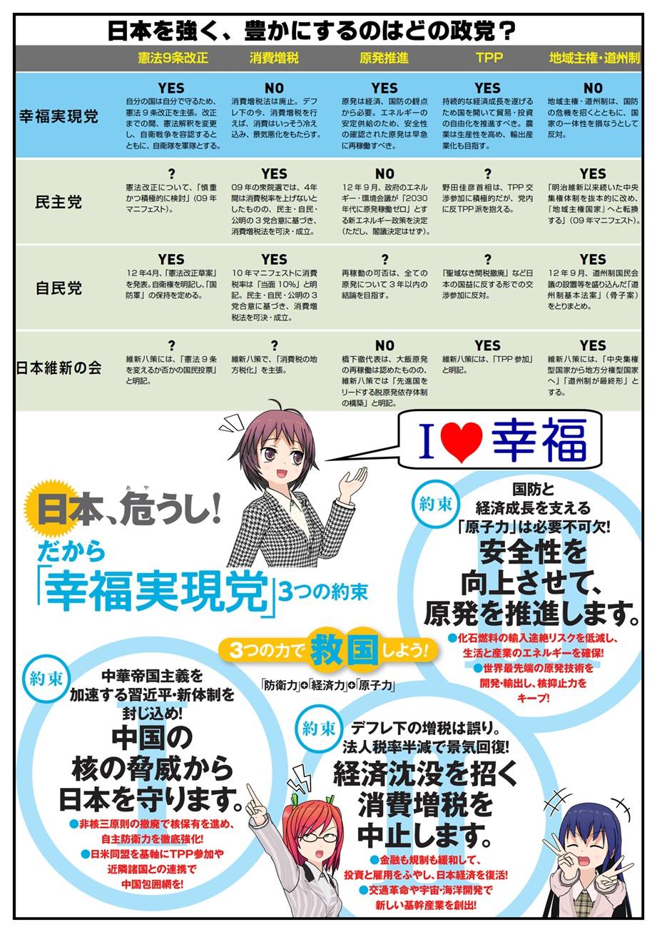 ヒロりん7話2