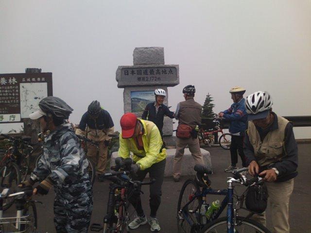 日本の国道標高最高地点