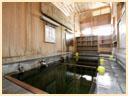 外湯「大湯」の内部