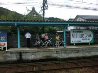 越前鉄道 松岡駅