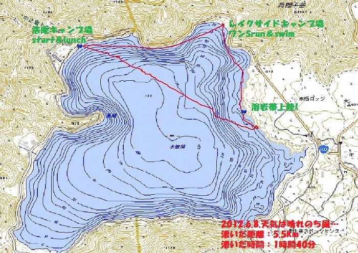 8.本栖湖地図