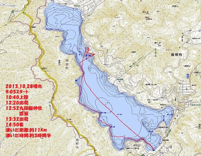 芦ノ湖ルートJPG距離