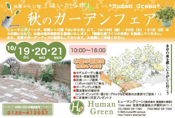 WEB_convert_20121002082504.jpg