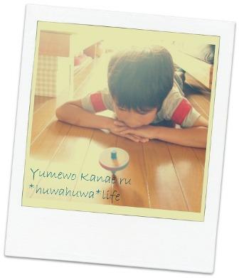 GENKITOKOMA2WEB.jpg