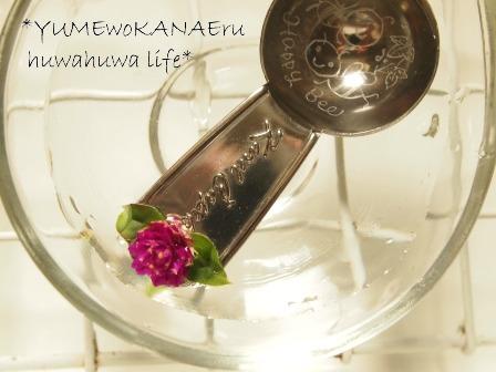 yumewokanaeru7-12-34.jpg
