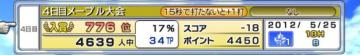 Daily125025.jpg