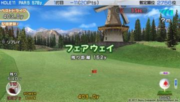 Drive120525A.jpg