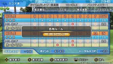 Score120606.jpg